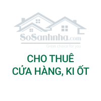 Cho thuê cửa hàng, ki-ốt tại Dự án The Artemis, Thanh Xuân, Hà Nội, giá Thỏa thuận